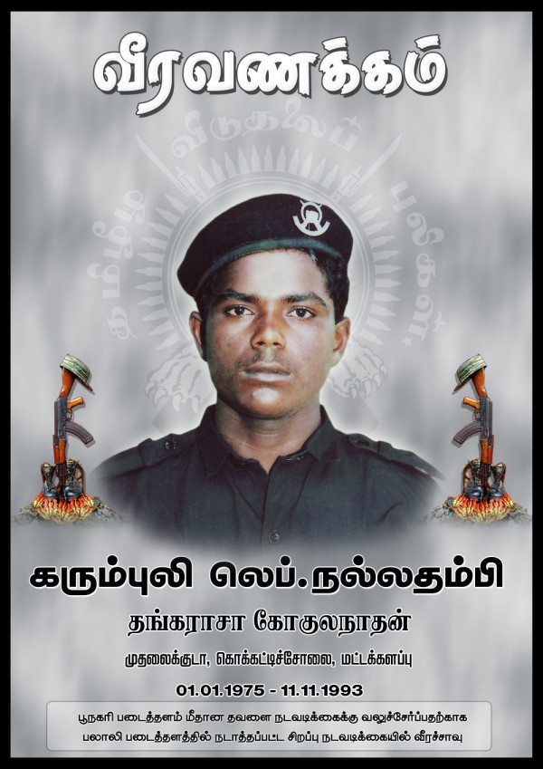 BT-Lt-Nallathambi
