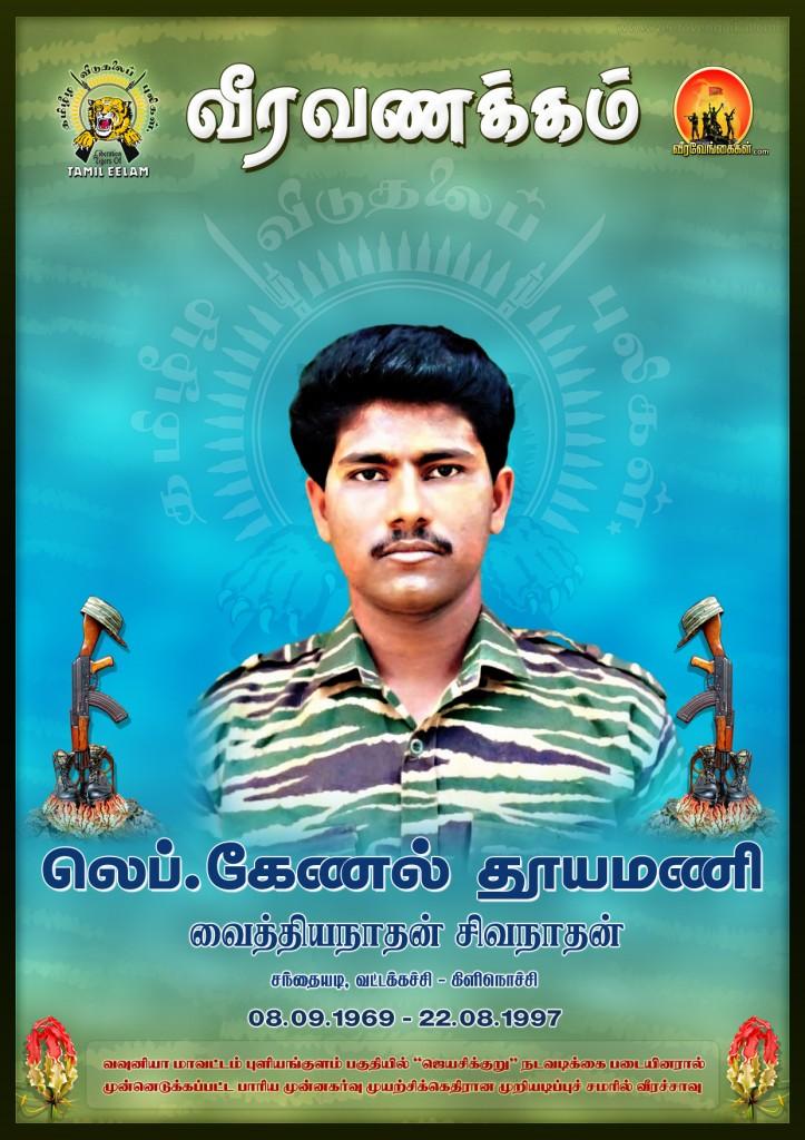 Lt.Col.Thooyamani