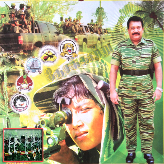 ltte women wings