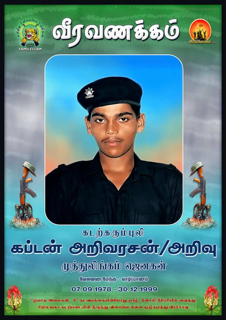 Captain Arivarasan