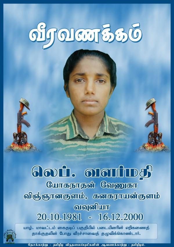 Lt Valarmathi