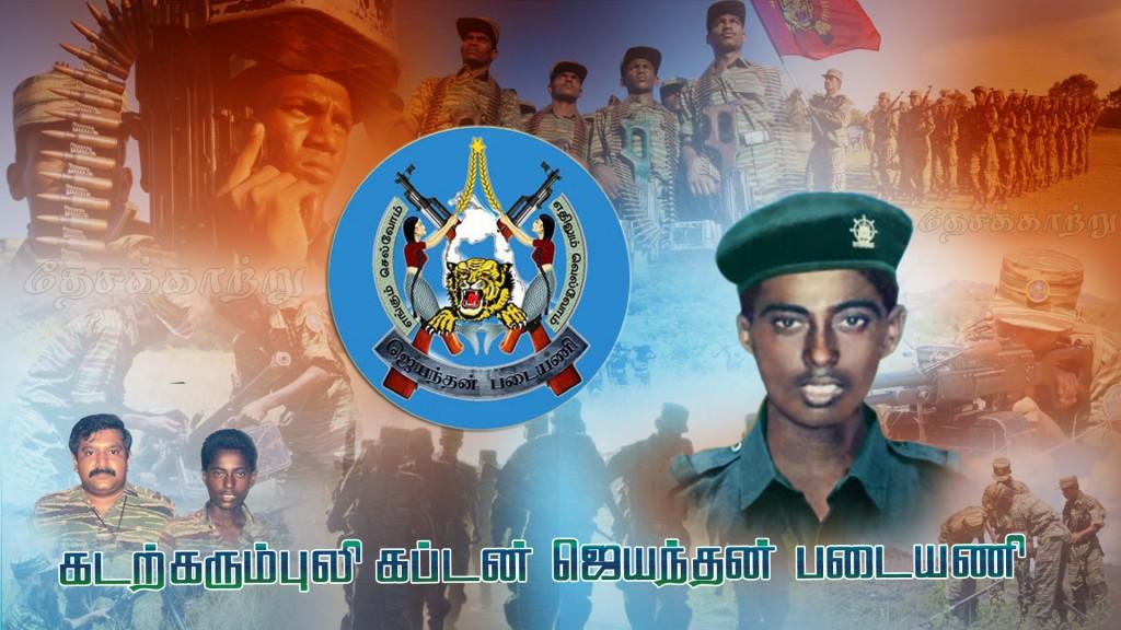 Bt Cap Jenthan Brigade