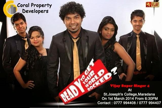 super_singers srilanka