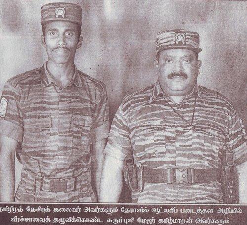 Thalaivar Black Tigers 2