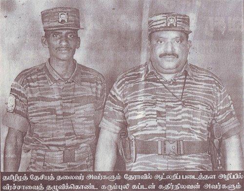 Thalaivar Black Tigers 3