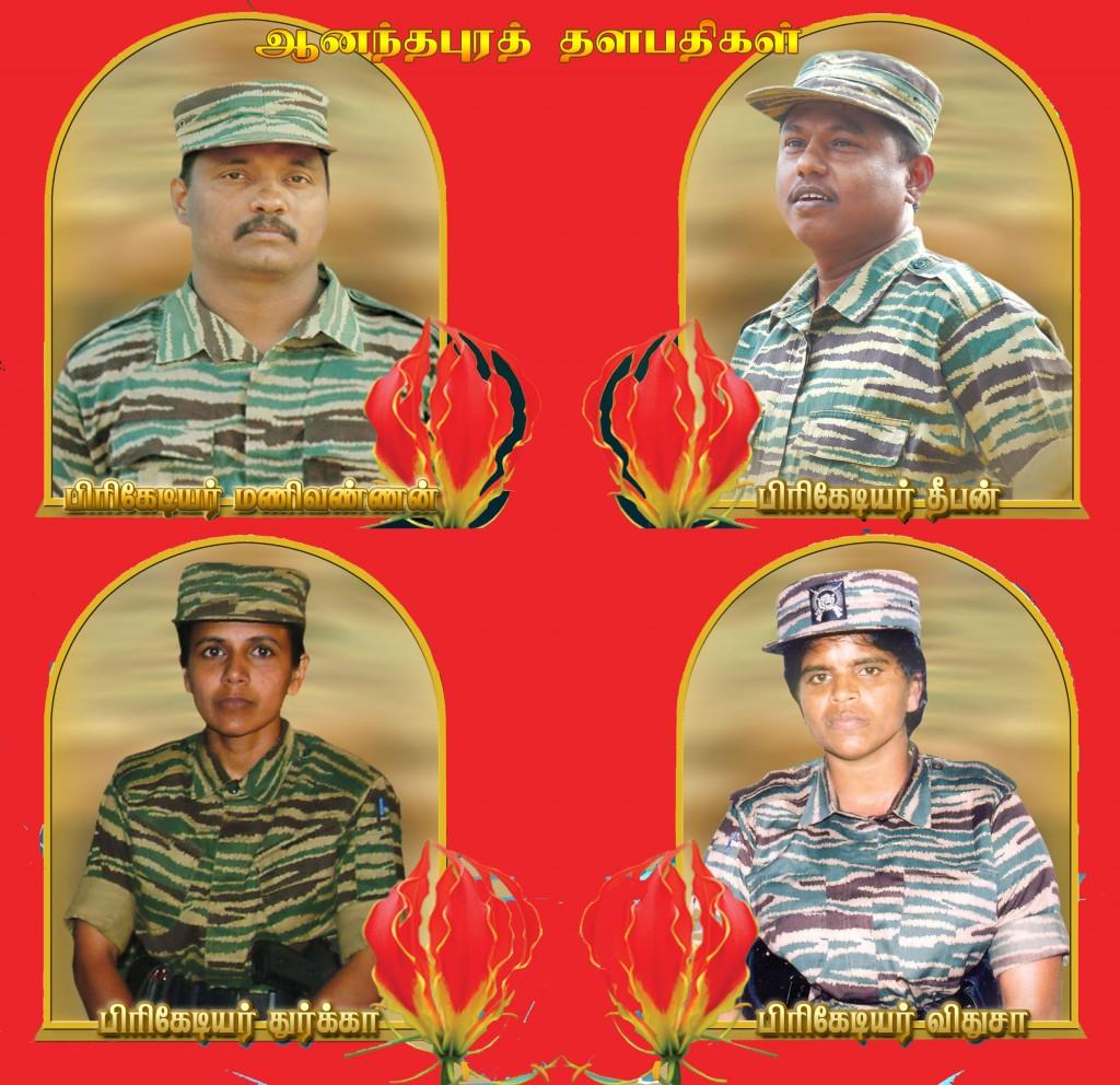 ltte ananthapuram heros