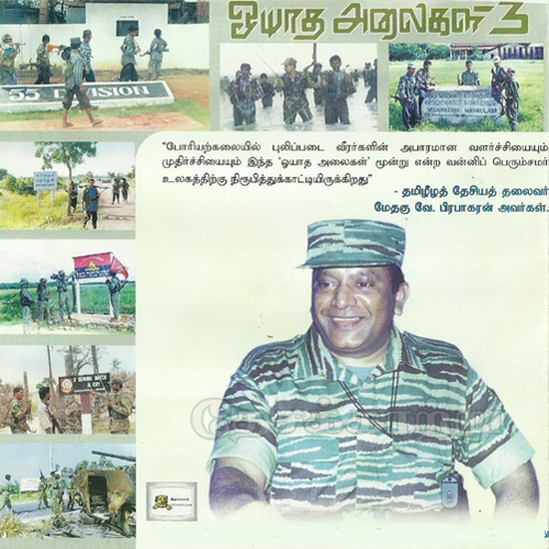 unceasing waves 3 ltte battle field