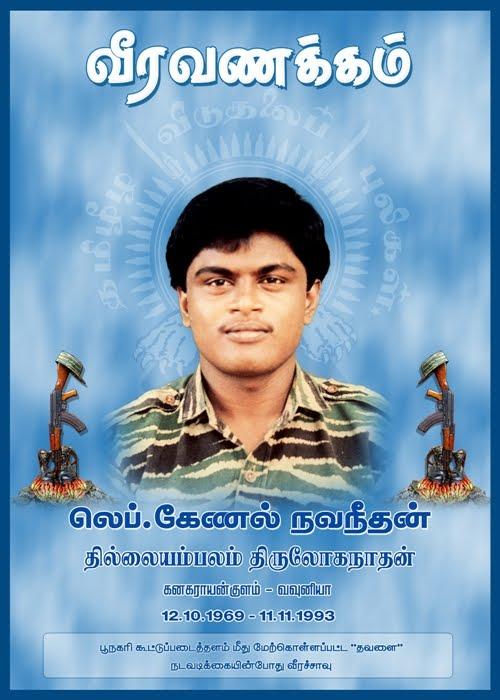 Lt-Col-Navaneethan