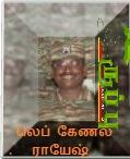 Col Rajesh