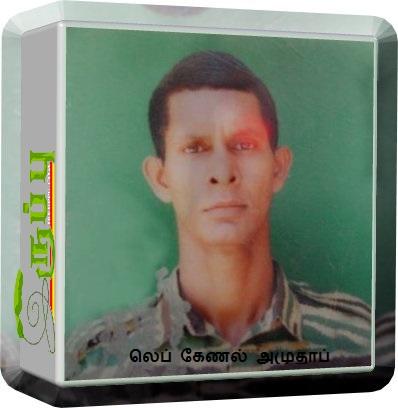 Lt Col Amuthap
