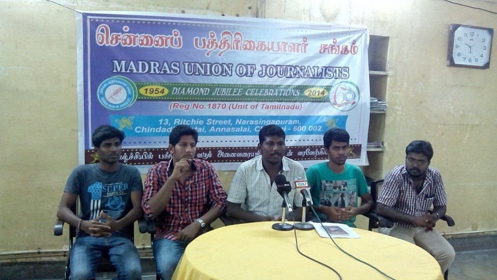 Tamil Youths & Students Federation