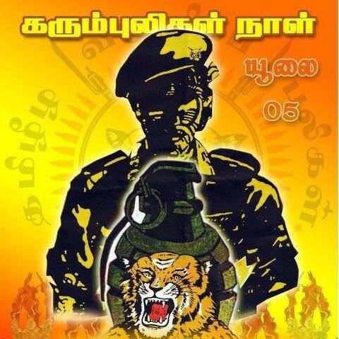 black tigers day
