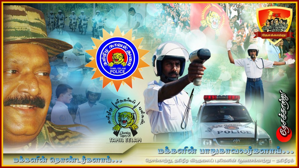 tamil eelam police 2