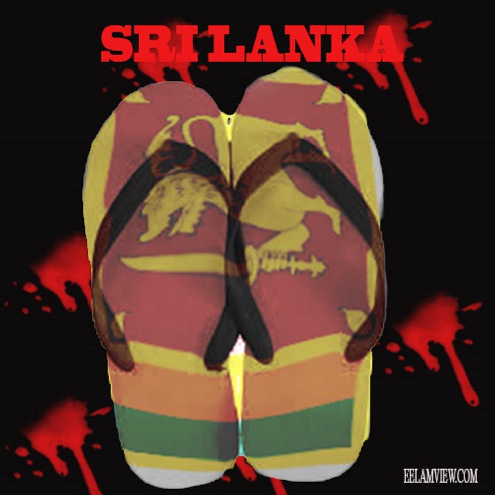 srilanka flag