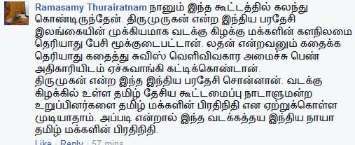 R Thurai fb comment