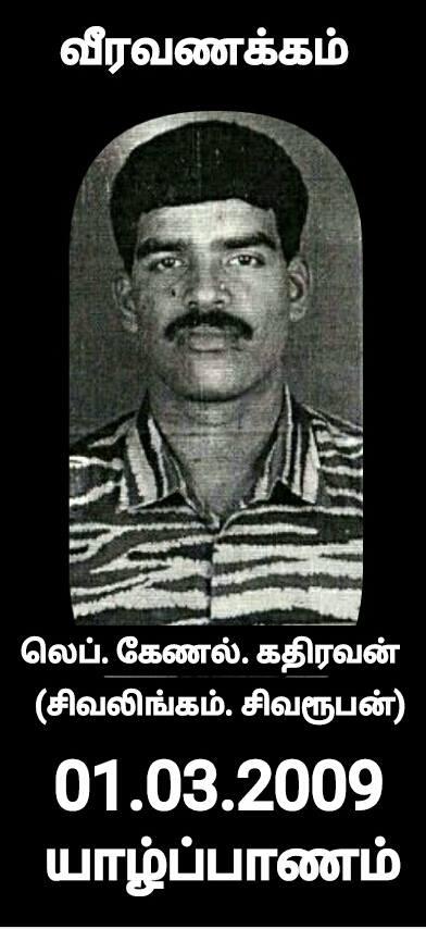 Lt Col Kathiravan
