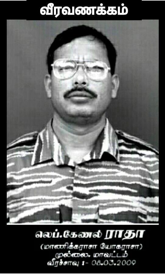 Lt Col Ratha