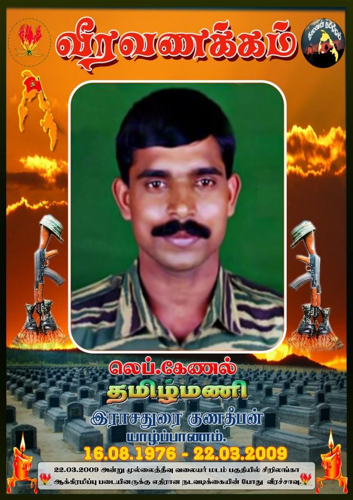 Lt Col Thamilmani 2