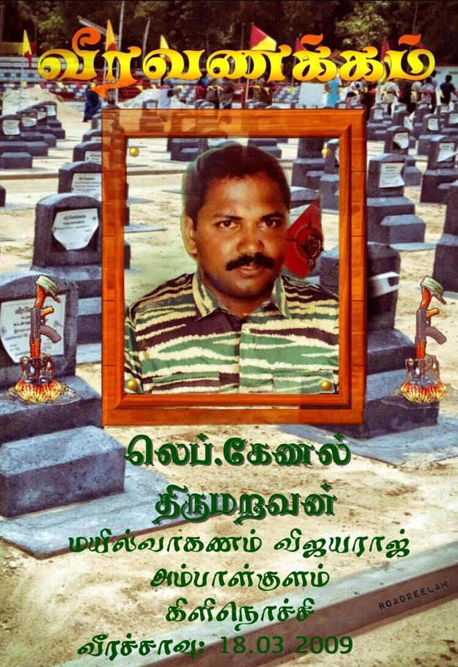 Lt Col Thirumaravan