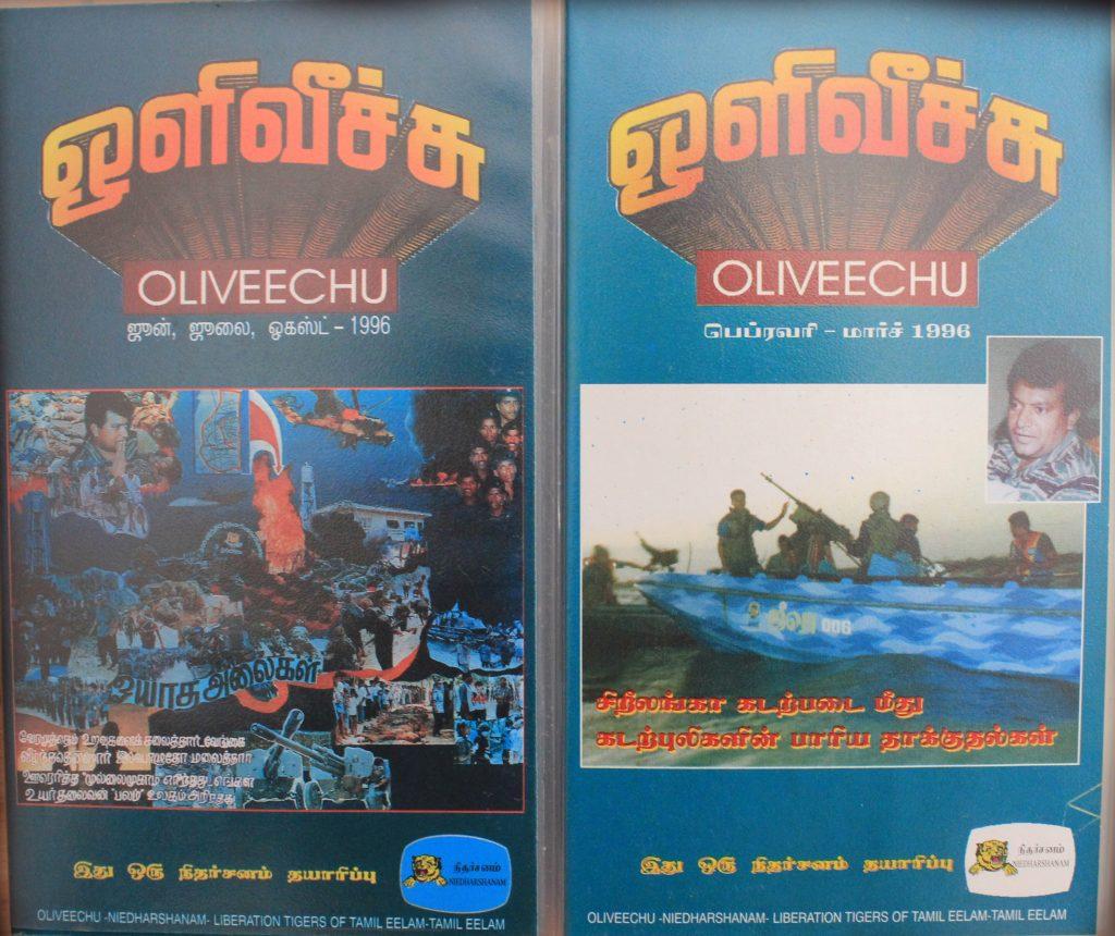 1996 Oliveechu