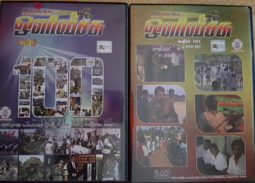 2002-dvd