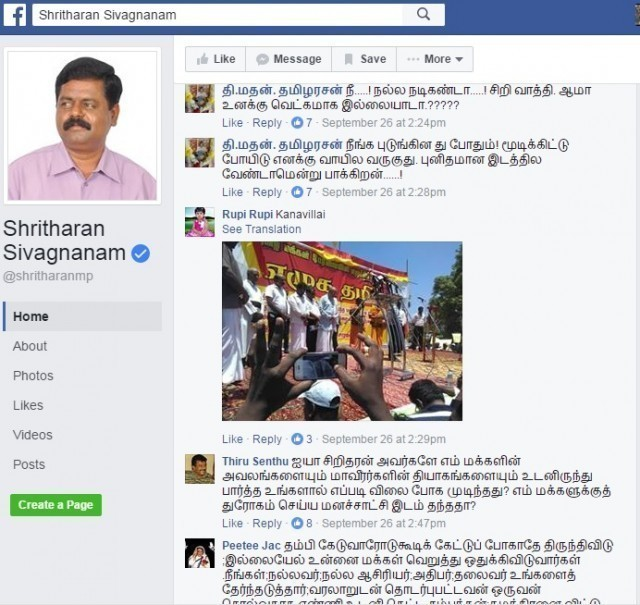 sritharan-mp-fraud-3
