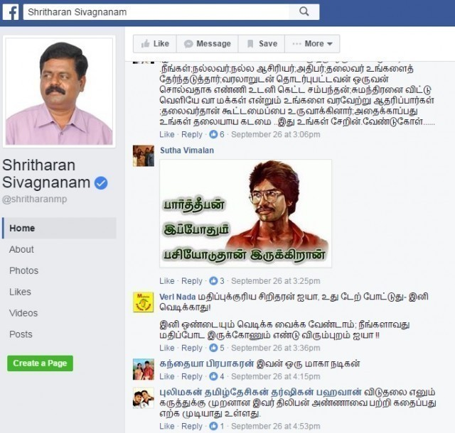 sritharan-mp-fraud-4