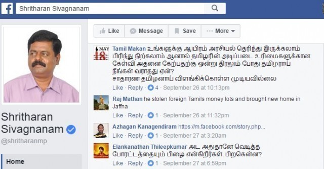 sritharan-mp-fraud-6