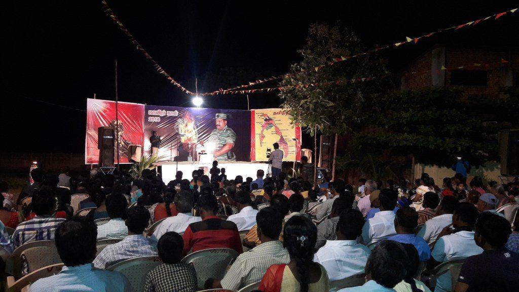 tamilnadu-rasapalaiyam