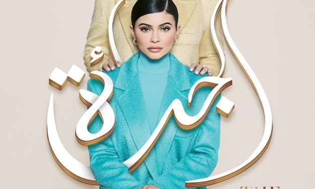#MotherDaughterGoals! Kris & Kylie Jenner Strike a Pose on Cover of Harper Bazaar Arabia