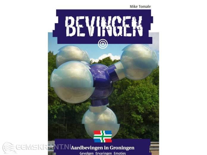 Eerste boek over aardbevingen in Groningen