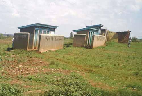 Latrines at Agururu Primary School, Uganda (photo taken by school pupil)