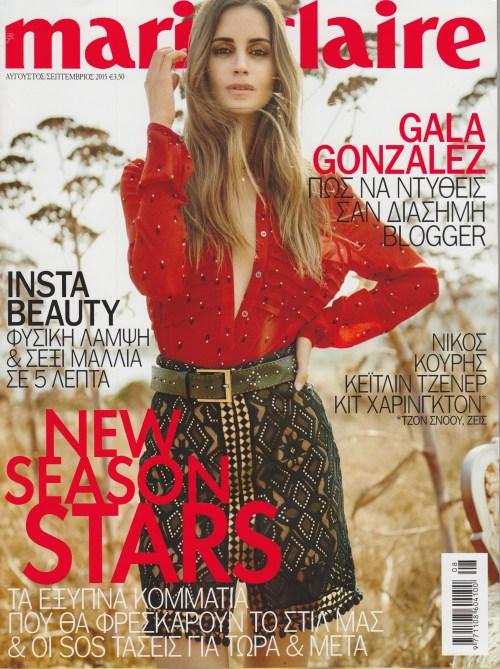 Gala González protagoniza la portada de la revista Marie Claire Grecia