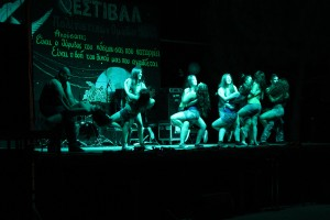 Χορευτική Ομάδα Λάτιν 2012 - 2013
