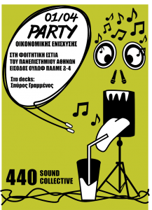 440-sound-party-3