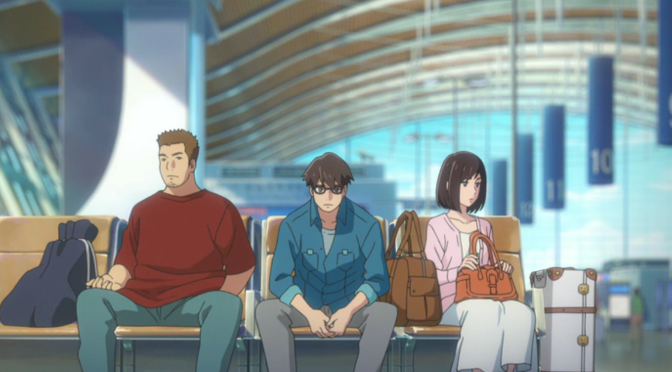 Dans Flavors of Youth, la jeunesse chinoise a le blues