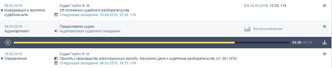 screenshot-casebook.ru 2016-03-09 16-24-37