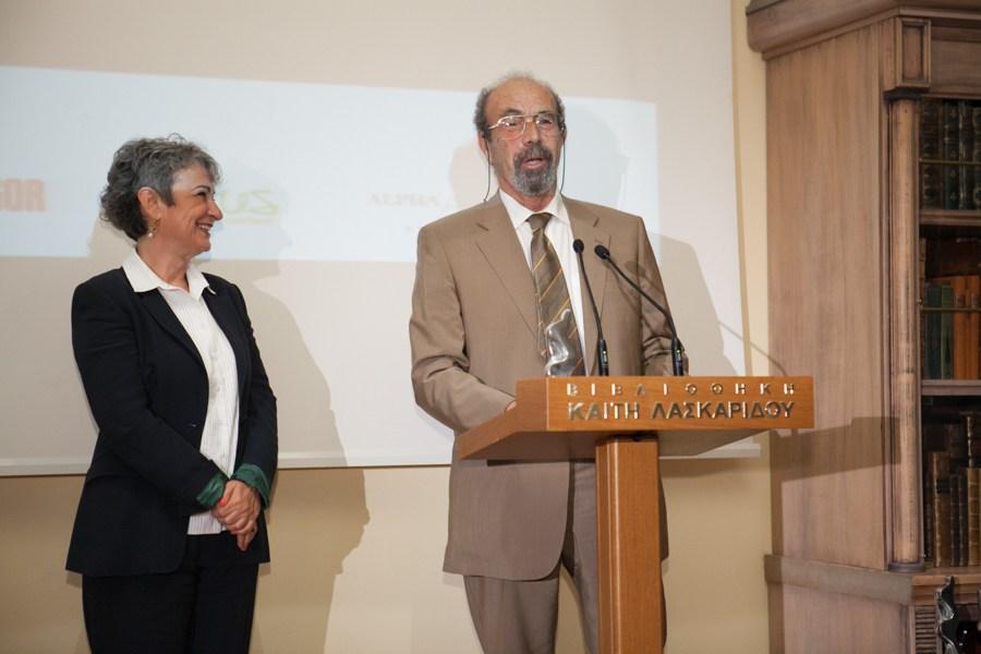 Εκ μέρους του Ιδρύματος Ευγενίδου το βραβείο παρέλαβε ο καθ. Κ. Μανάφης