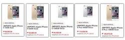 iphone 6 price philippines