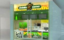 How to Franchise-Potato-Corner