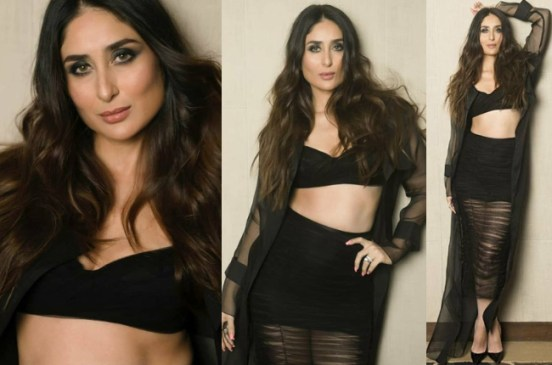 Kareena Kapoor Sexy in Black