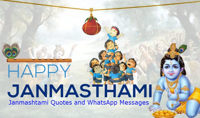 Janmashtami 2018 Quotes, WhatsApp Messages, Images to Facebook