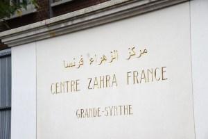 Nouvelle descente de police au centre Zahra