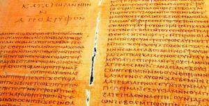 Pourquoi l'Église n'a-t-elle pas retenu l'Évangile de Thomas ?