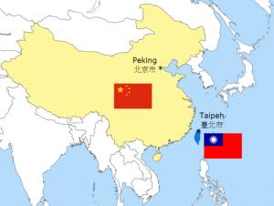 Washington réaffirme son soutien à Taïwan après des incursions d'avions chinois