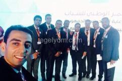 بعض شباب كفر الشيخ يطلقون مبادرة برنامج رئاسى مصغر فى مؤتمر الشباب الرابع فى الإسكندرية |