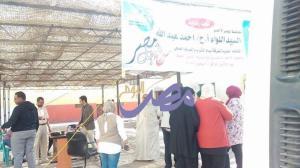 قافلة طبية لجمعية من أجل مصر للكشف المجاني على أهالي الغردقة |