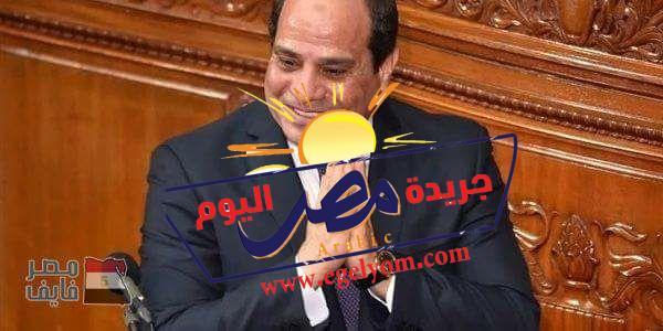 اجراء هام من السيسي يسعد الكثير من المصريين وخاصة محدودي |