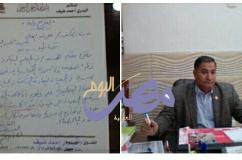 برلماني يطالب وزير الزراعة بتفعيل الحيازة الزراعية عن طريق الفيزا كارت بدلا من البطاقة الورقية |