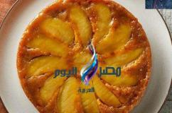 كيكة مقلوبة التفاح|مصر اليوم العربية |